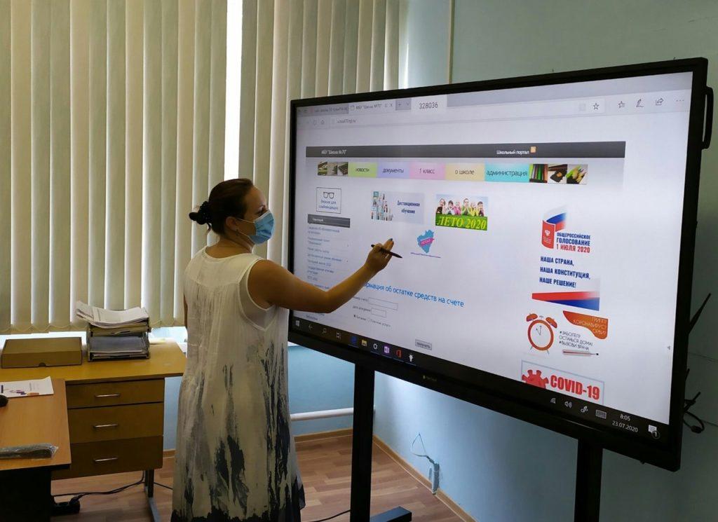 В Тольятти появится новая школа
