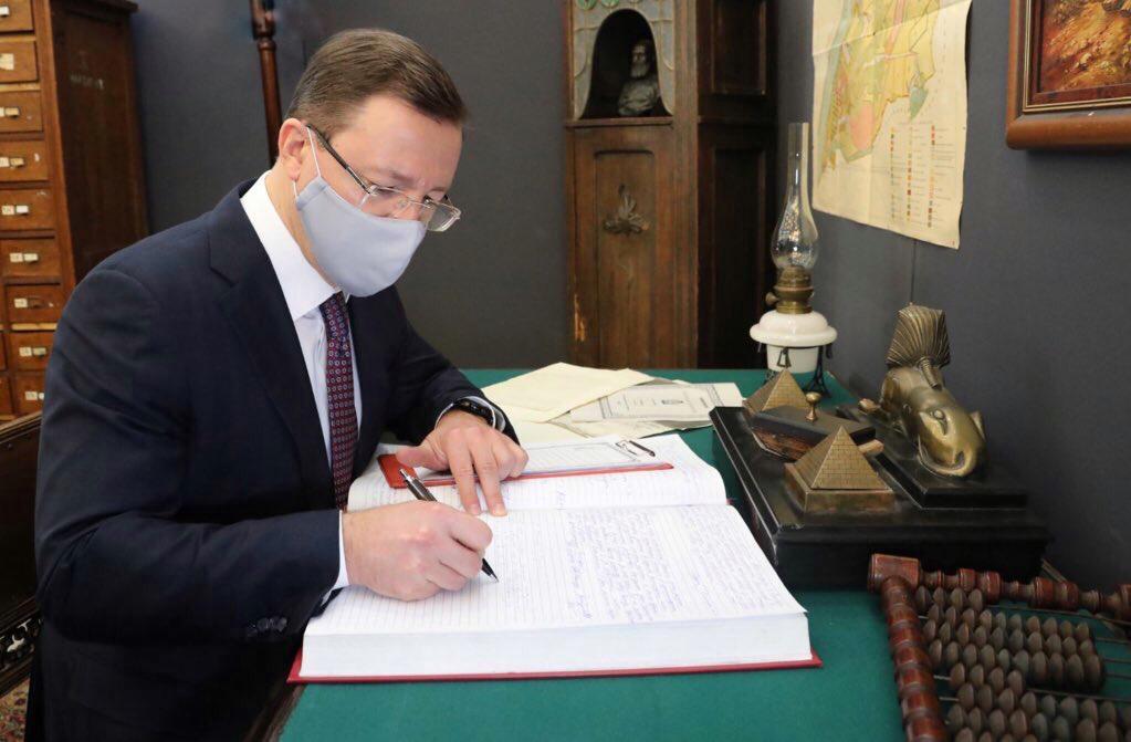 Жителям Самарской области представили уникальные документы, посвященные 170-летнему юбилею губернии
