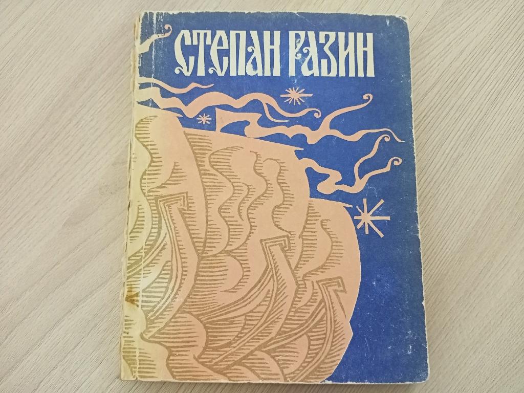 Онлайн «Свидание с краеведческой книгой«