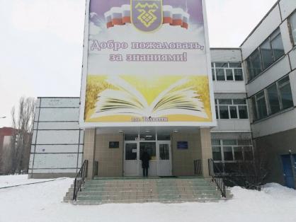 В прокуратуре и минобрнауки прокомментировали отравление школьников в Тольятти