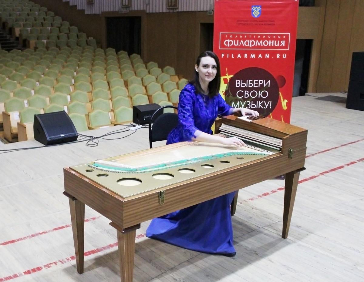 «Нам очень повезло»: У Тольяттинской филармонии новые гусли