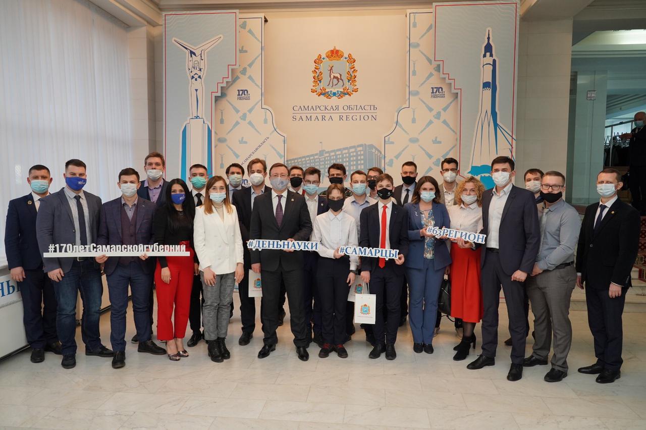 Дмитрий Азаров обсудил с молодыми учеными инновационное будущее Самарской области