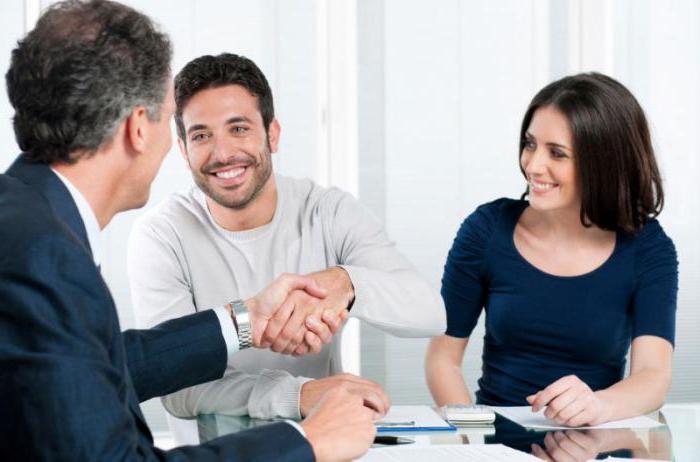 Как получить выгодный кредит наличными