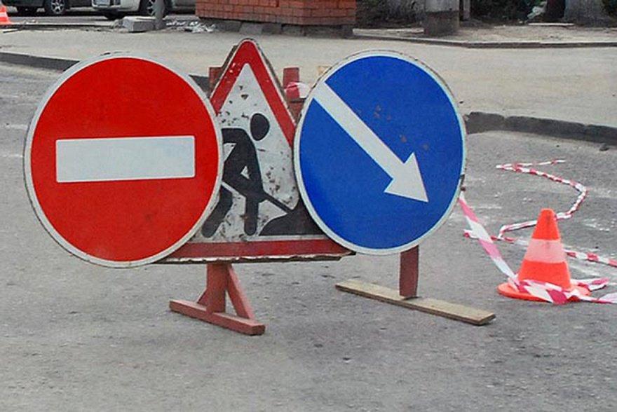 В Тольятти ограничат стоянку и запретят проезд на двух территориях