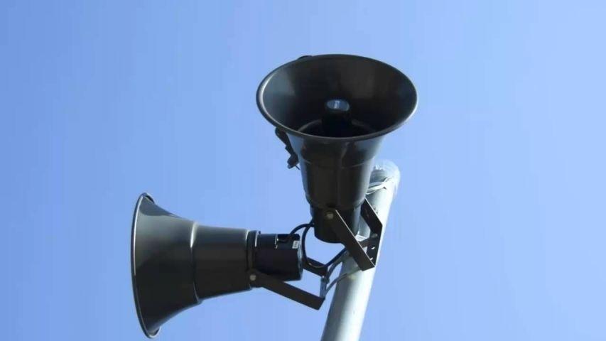 внимание всем сигнал слушать